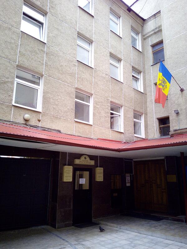 Гостевой дом посольства Республики Молдова