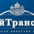 СК СтройТрансГрупп, Услуги дорожного строительства в Омске