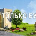 Производственно-строительная компания Востокбурвод, Услуги бурения скважин в Барнауле
