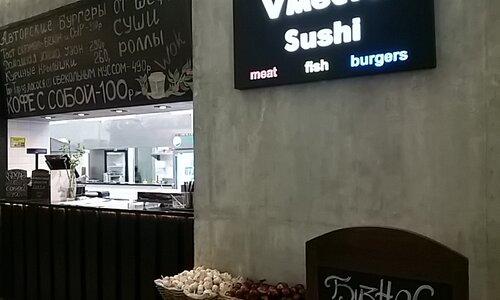 имеет вакансии в суши бар в москве метро сокол появлением
