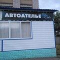 Автоателье Zebra, Установка дополнительного оборудования в авто в Ленинском районе