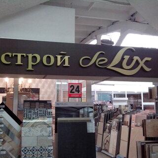 Дизайн-студия Строй De Lux