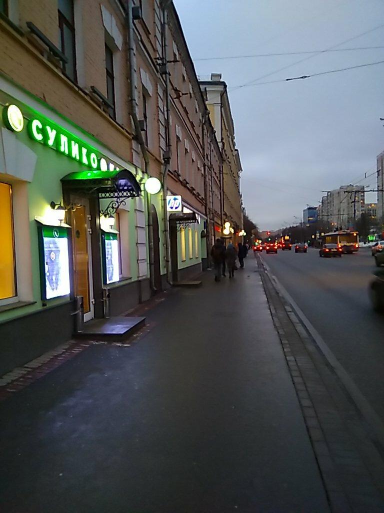 рекламное агентство — Эпсилон филд маркетинг — Москва, фото №1