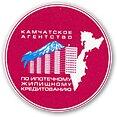 Камчатское агентство по ипотечному кредитованию