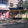 Le Mar, Услуги парикмахера в Берёзовском