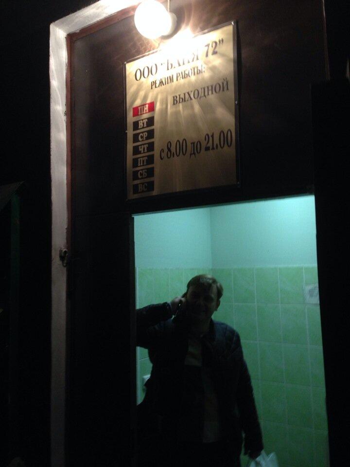 баня — Баня № 72 — Санкт-Петербург, фото №3