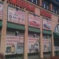 Юникс, Ремонт двигателя авто в Городском округе Сыктывкар