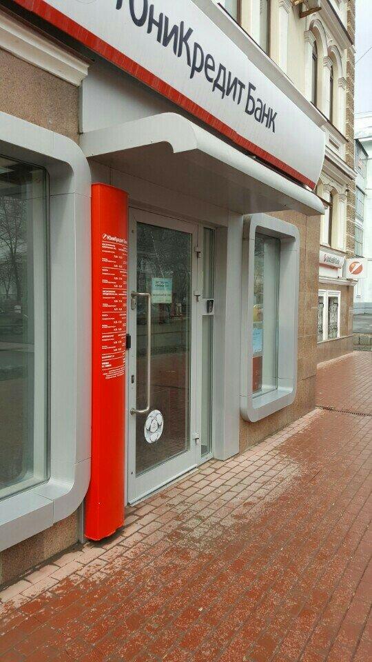 банкомат — ЮниКредит Банк — Самара, фото №2