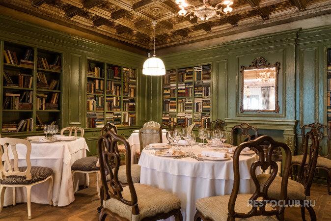 ресторан — Butler — Москва, фото №8