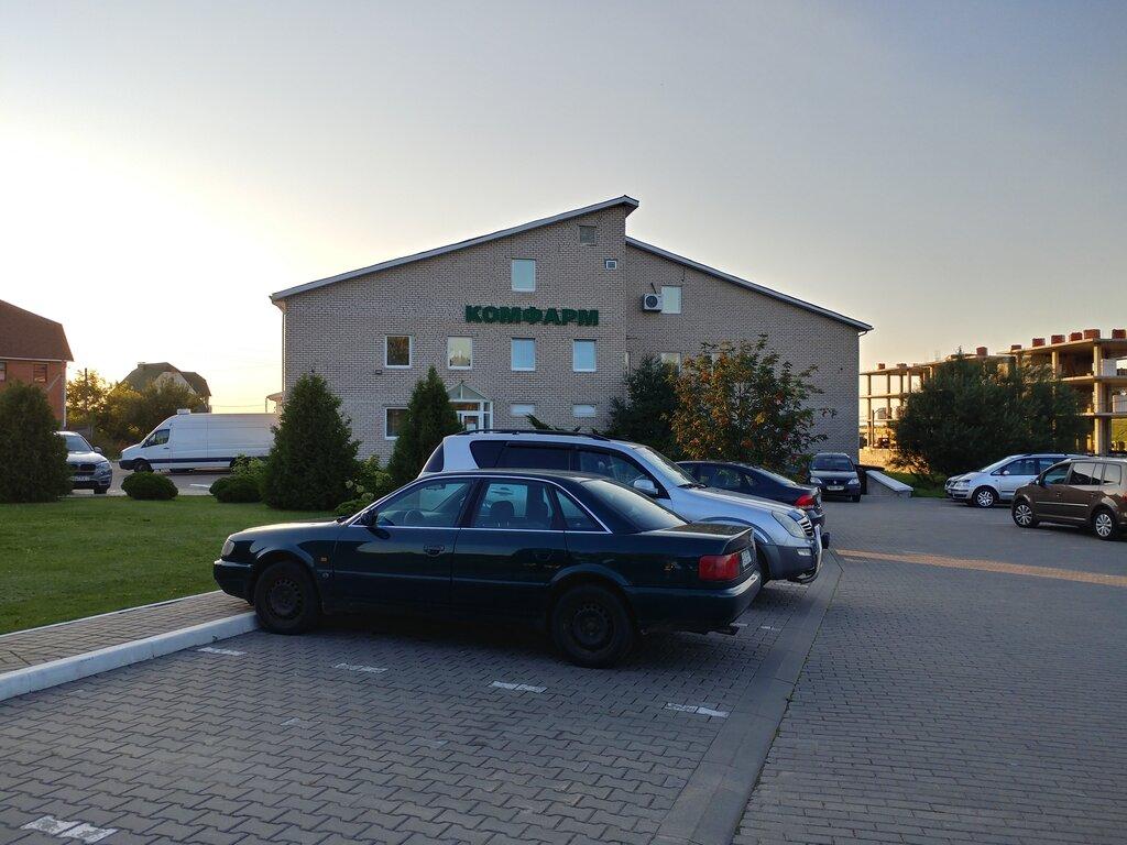 аптека — Комфарм — Минск, фото №2