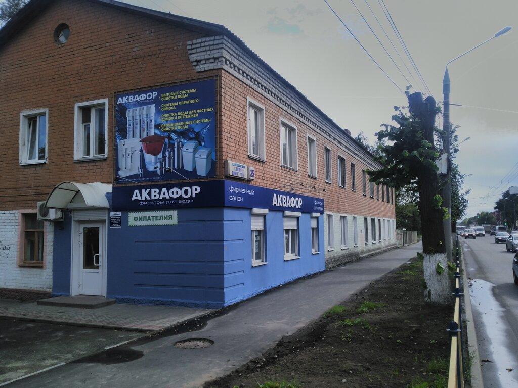 фильтры для воды — Аквафор — Брянск, фото №2