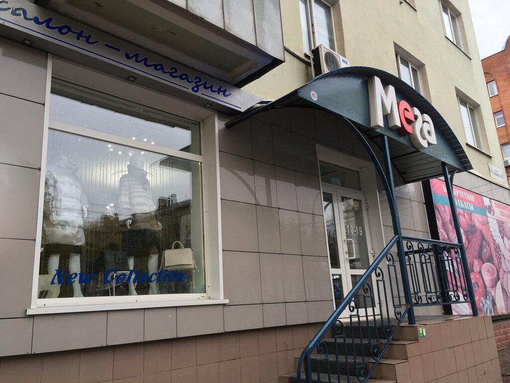 Курск Продажа Магазинов