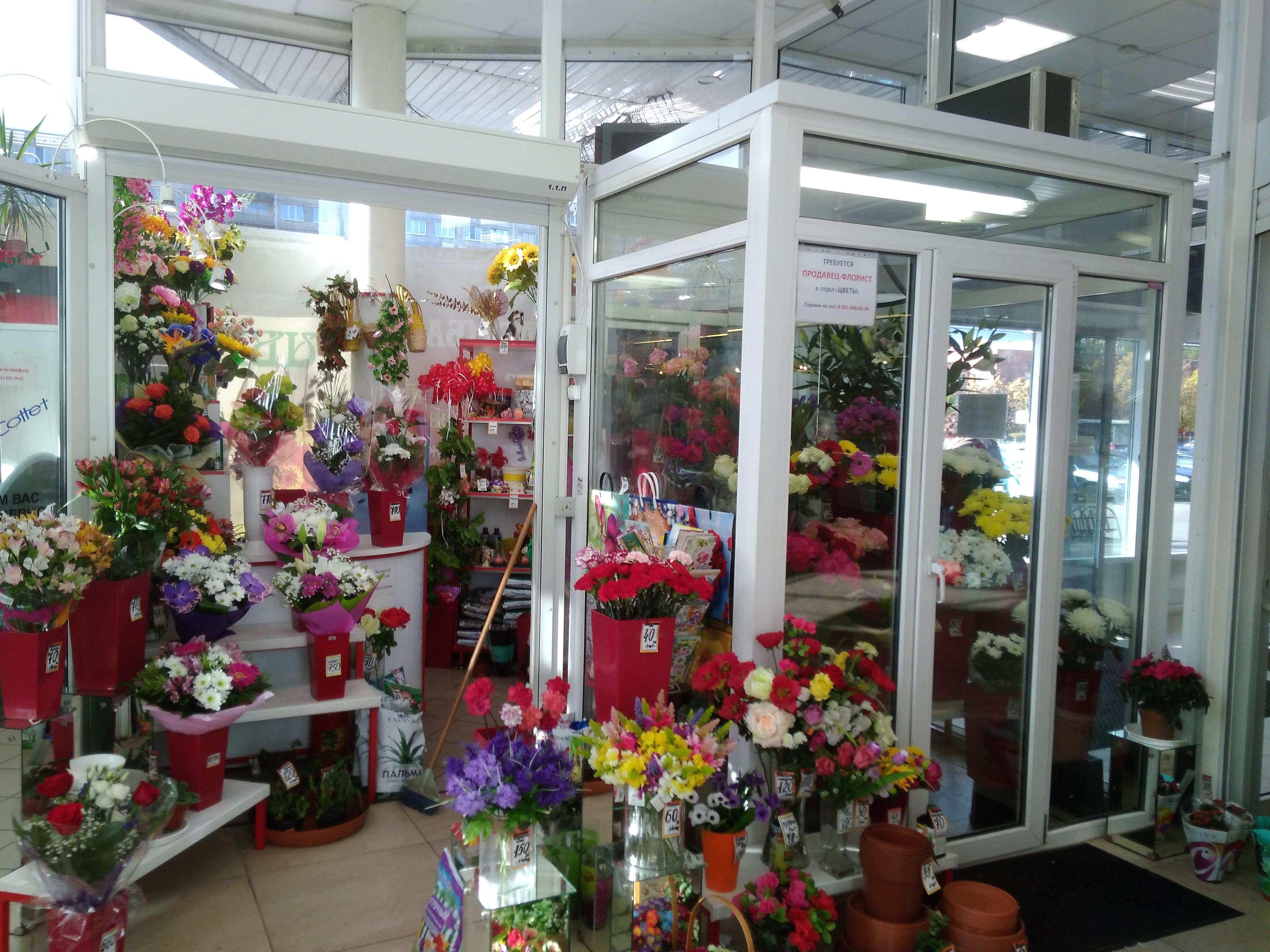 Белых, магазин цветов фрунзенский район