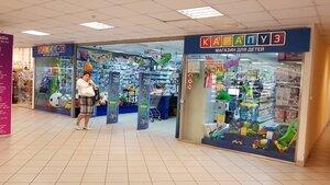0-10 - магазин детской одежды, метро Новокосино, Новокосинская ул., 32 7,  Москва — Яндекс.Карты 5bb1f428d8b