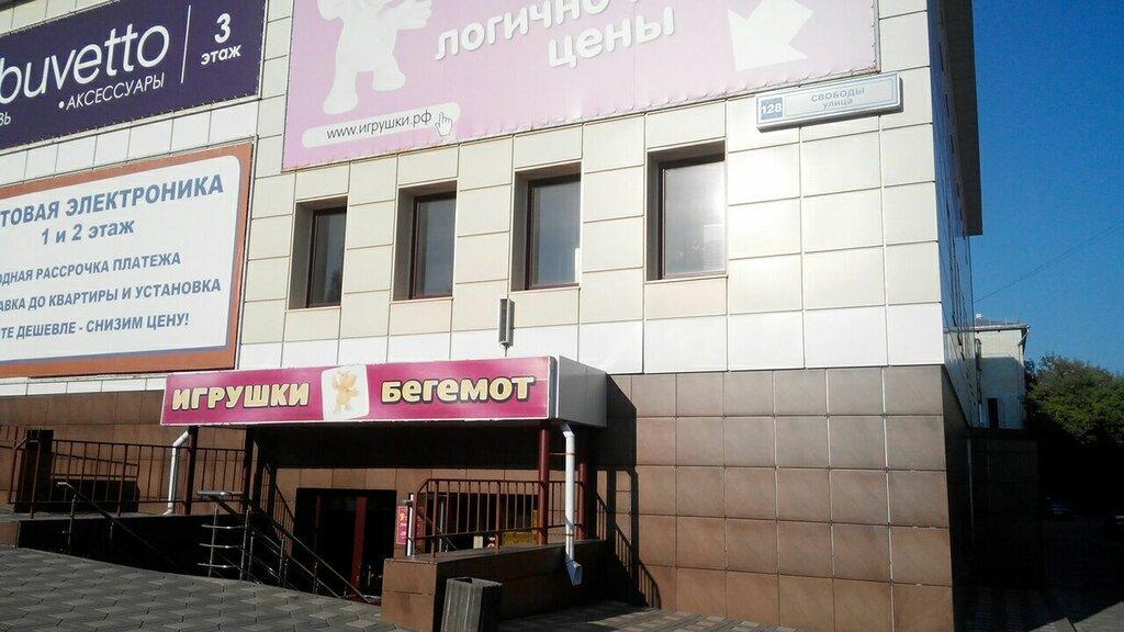 Магазин Бегемот Киров
