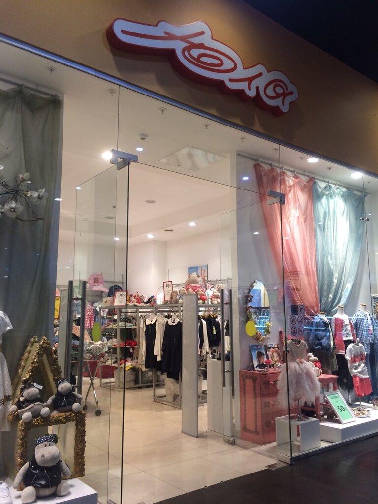 магазины юла смоленский трикотаж фото девочки занималась бабушка