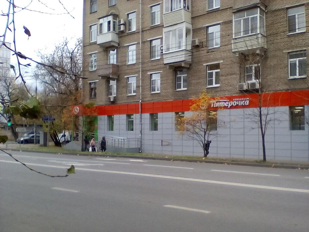 супермаркет — Пятёрочка — Москва, фото №2