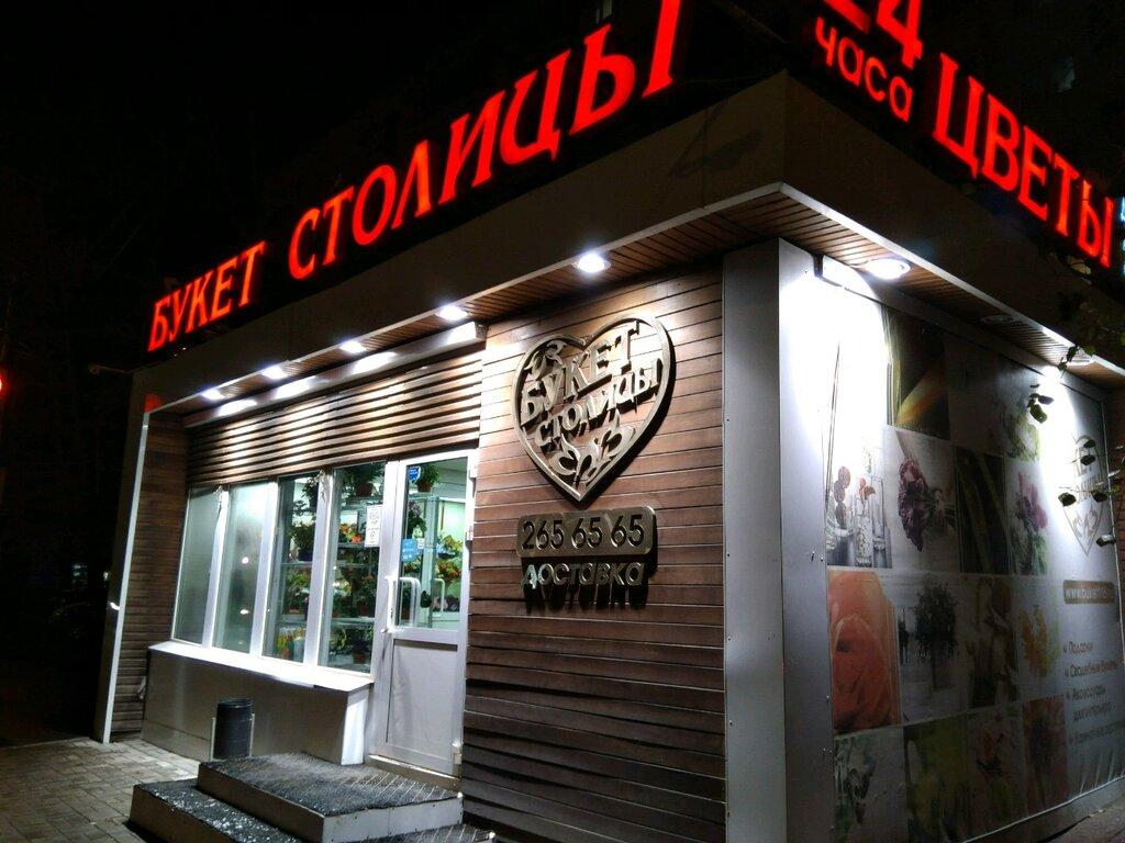 Казань букет столицы адреса, цветов международная