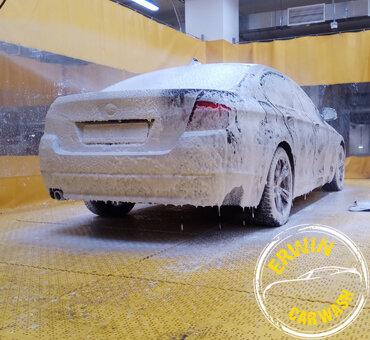 автомойка — Erwin Car&Wash — Москва, фото №2