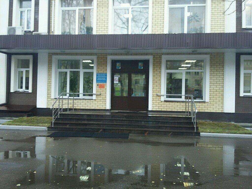 ВУЗ — Московский финансово-юридический университет, ПК Аэропорт — Москва, фото №1
