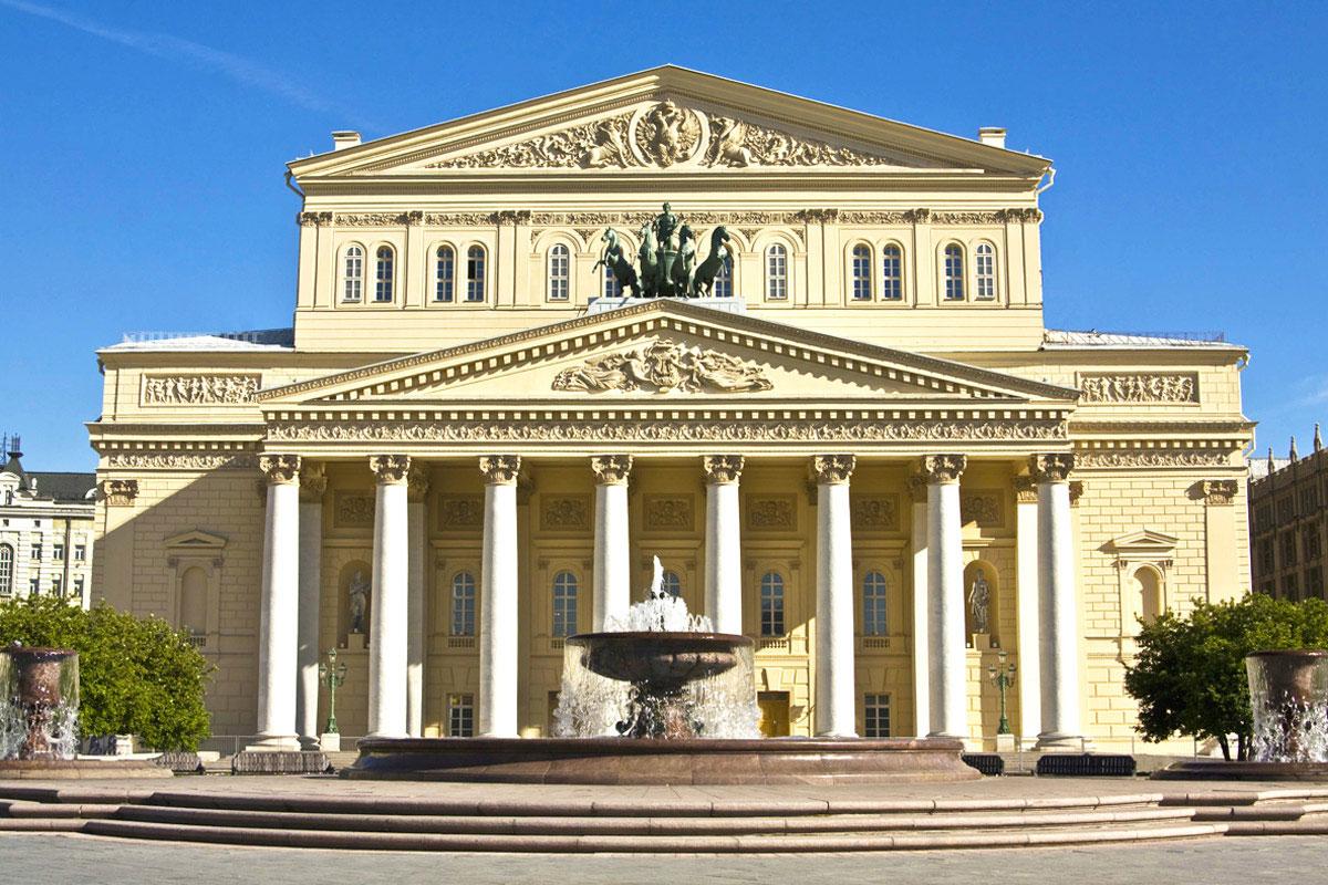 «Большой театр» фото 1
