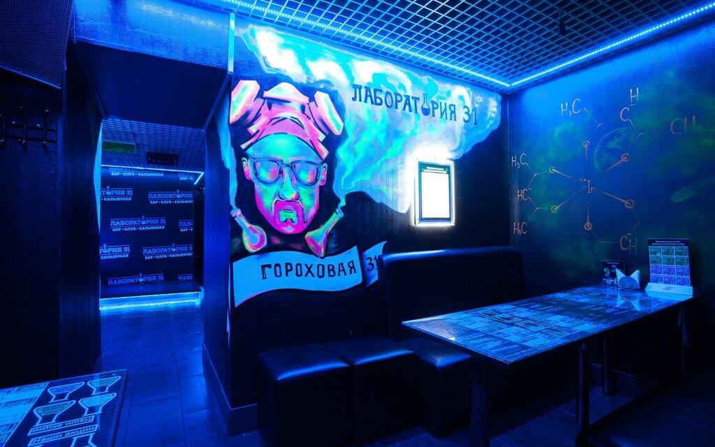 pub, bar — Bar Laboratoriya 31 — Saint Petersburg, фото №8