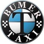Такси Бумер