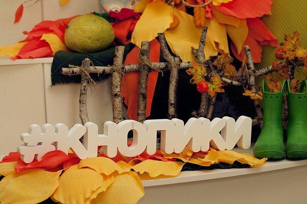 организация и проведение детских праздников — Кнопики — Новосибирск, фото №1