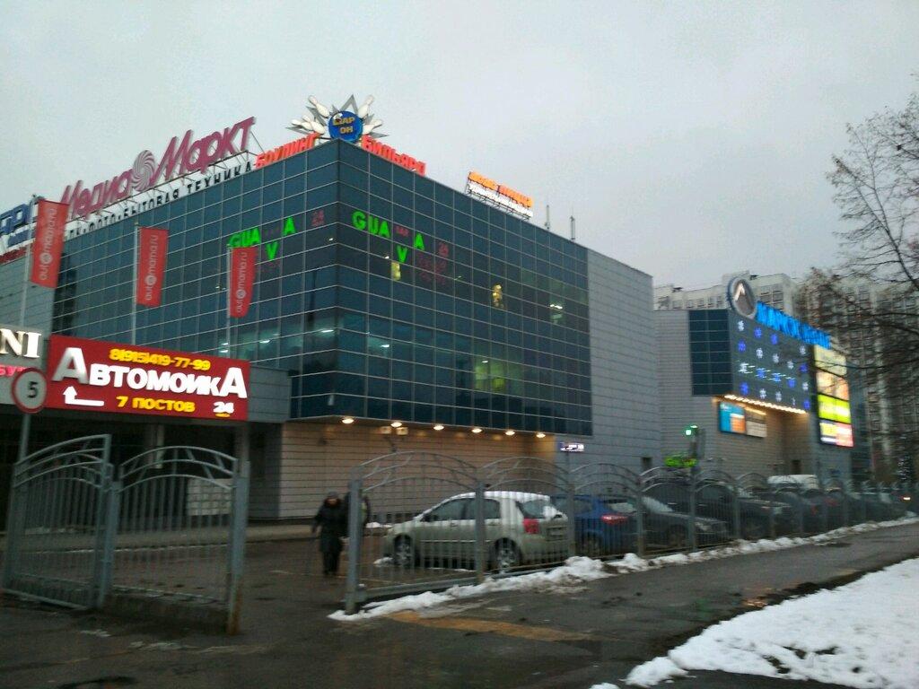 shopping mall — Markos-Moll — Moscow, photo 2