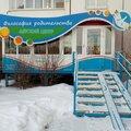 Философия родительства, Занятия с логопедом в Пермском районе