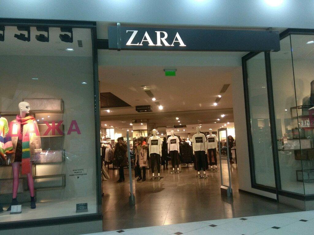 Магазин Зара В Гринвиче Екатеринбург