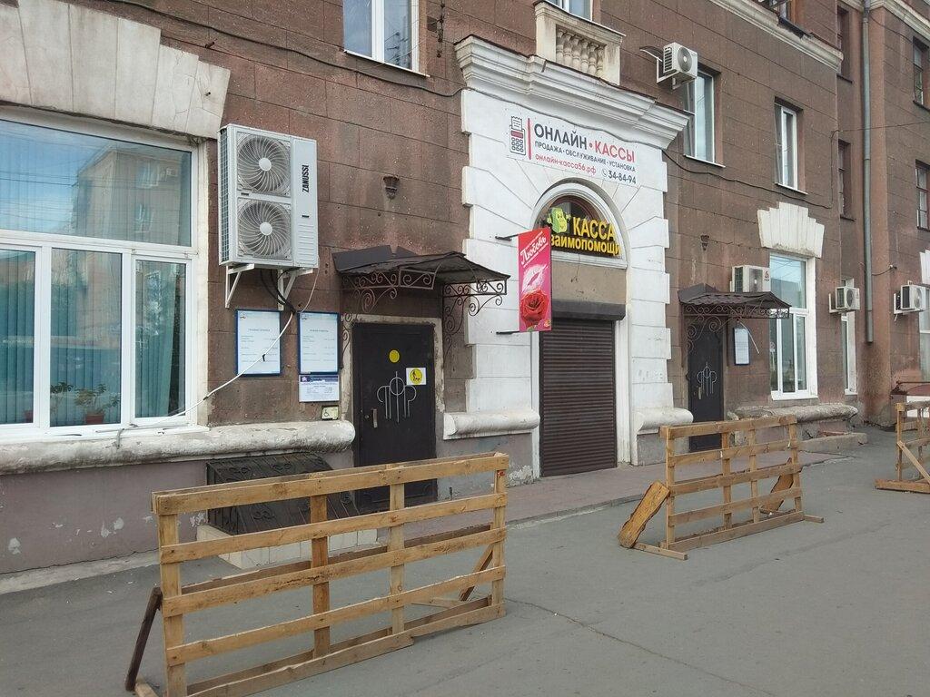 Пенсионный фонд в оренбурге личный кабинет вход минимальная пенсия по россии таблица