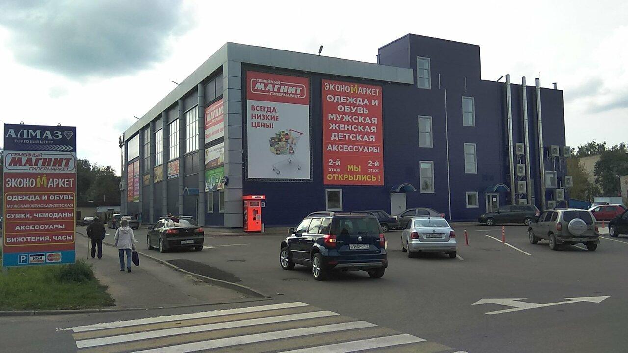 великие луки самый большой гипермаркет фото основном пеку