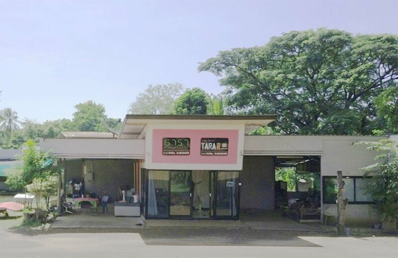 Tara Resort Nakae Renu