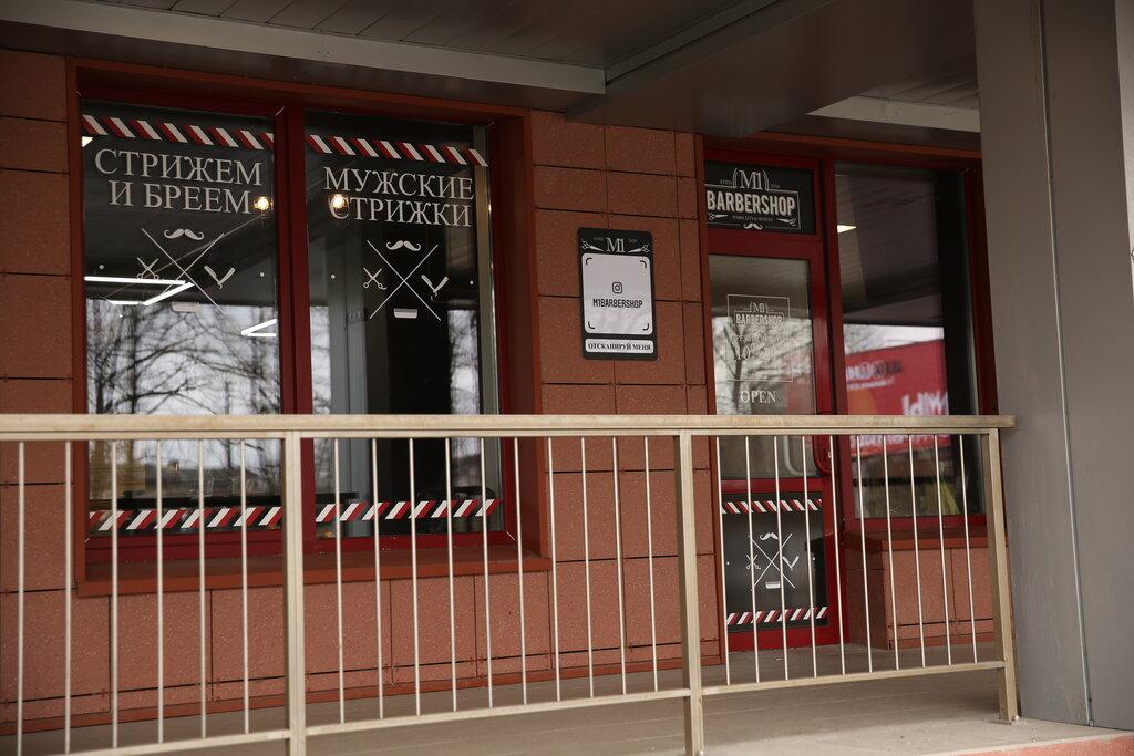 барбершоп — M1 Barbershop — Минск, фото №2