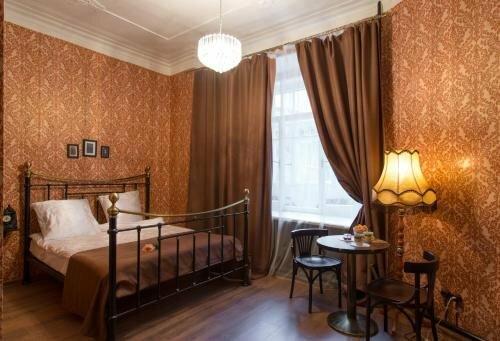 Отель-музей Квартира № 27 Эпоха