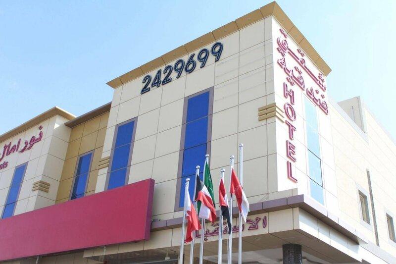 Апарт-отель Noor Amal