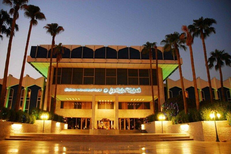 Dhahran International