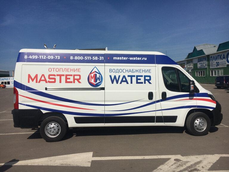 su, ısıtma, kanalizasyon sistemleri — Master Water — Moskova ve Moskovskaya oblastı, photo 2