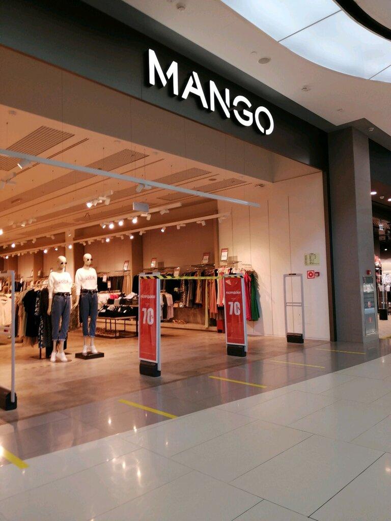 Магазин Манго В Краснодаре