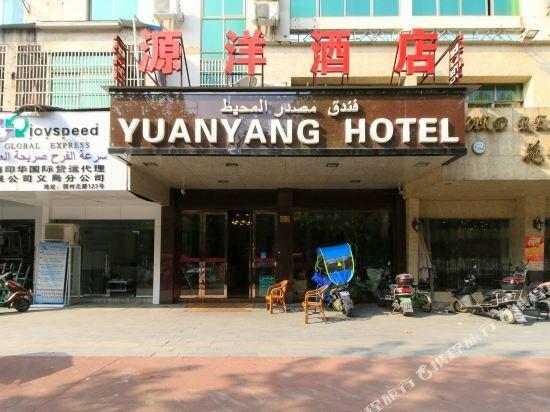 Yuanyang Hotel