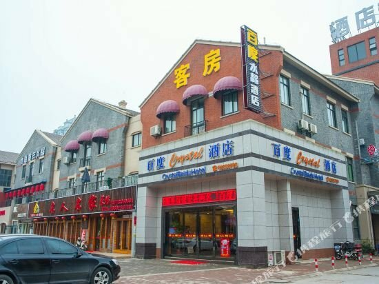 Baidu Express Hotel
