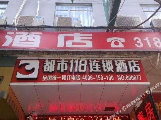 City 118 Chain Hotel Jiangmen Pengjiang District Government
