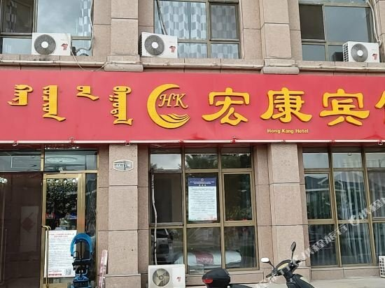 Dingxin Business Hotel