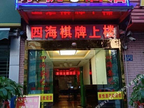 Jiayue Motel Wuhan Gutian 4th Road