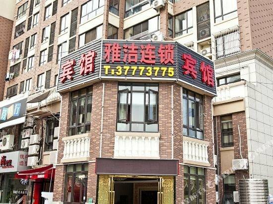 Yajie Chain Hotel