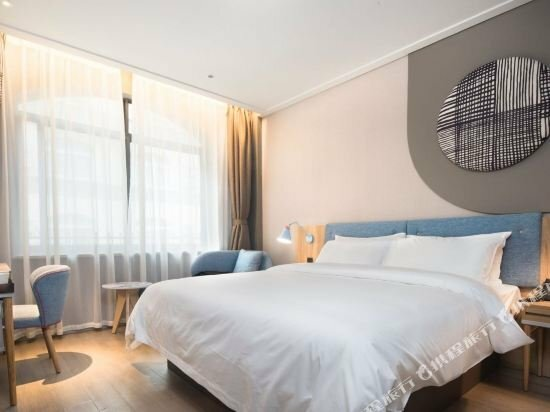 Home Inn Shanghai Lingang New City Nicheng Industry Area