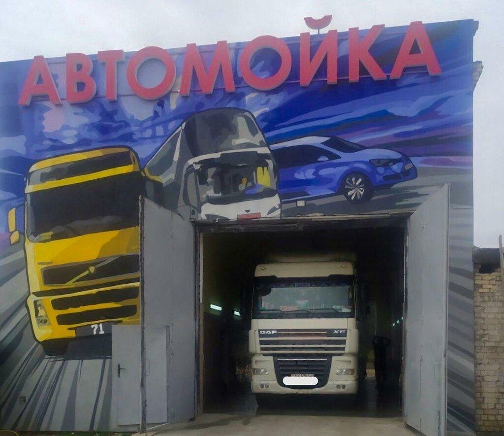 автомойка — Авангард-71 — Гродно, фото №2