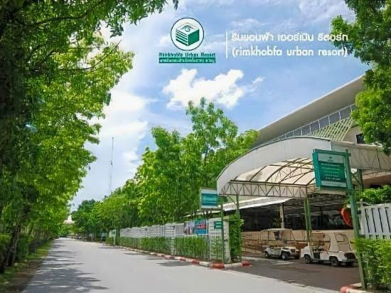 Rimkhobfa Urban Resort