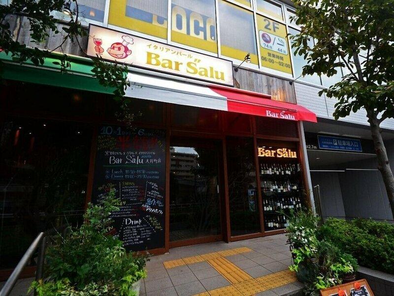 VIA Inn Tokyo Oimachi